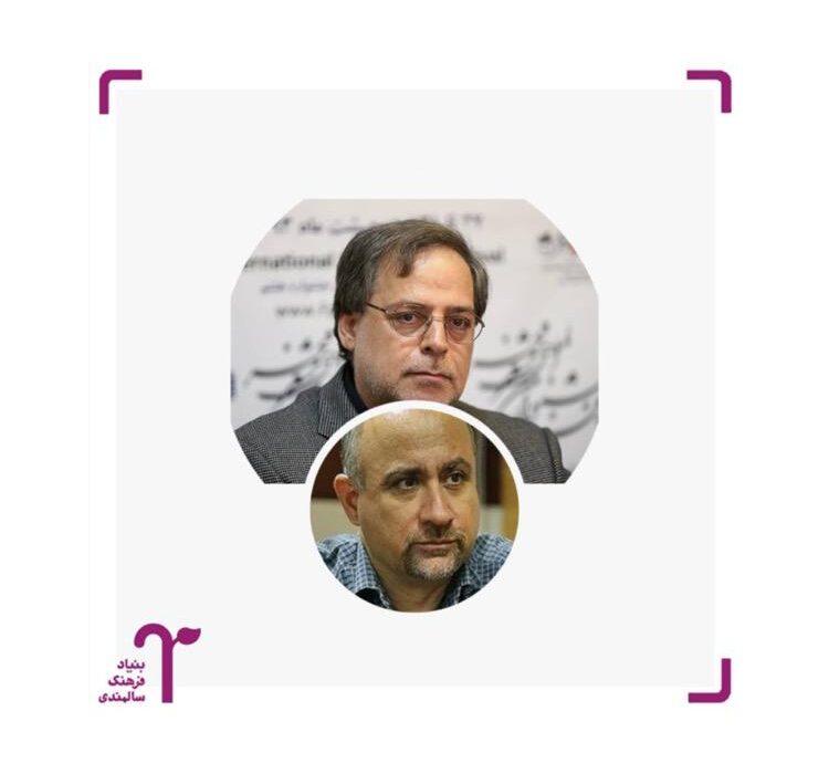 سعید بیابانکی و عبدالجبار کاکایی داوران بخش شعر جشنواره آفتابگردان
